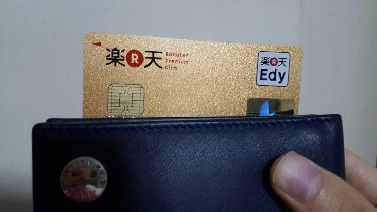 楽天カードの保険でバンコクでの医療費が無料になりました