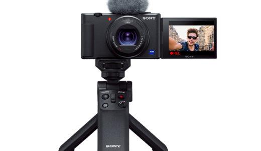 【2021年版】YouTubeの動画撮影におすすめのカメラ【予算別】