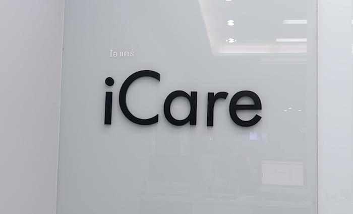 バンコクでMacBook proを修理した話【Apple正規代理店iCare】