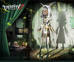 【第五人格】最強サバイバー祭司の無限ワープ強すぎw【Identity V】