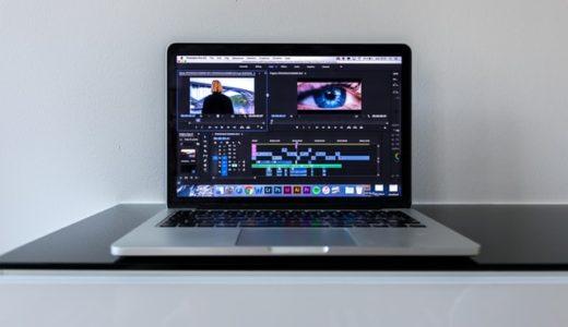MacBook Pro 13インチを動画編集用に買ってはいけない理由【経験者が語る】